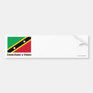 St. Kitts & Nevis Flag with name in Russian Car Bumper Sticker