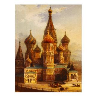 St. La catedral de la albahaca, Moscú, Rusia Postal
