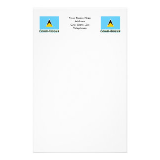 St. Lucia Flag with name in Russian Stationery