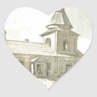 St. Michael`s church in Pereiaslav-Khmelnytskyi Heart Sticker