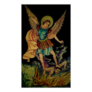St. Michael The ArchAngel Canvas Print