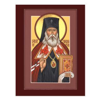 St. Nicholas of Japan Prayer Card Post Cards