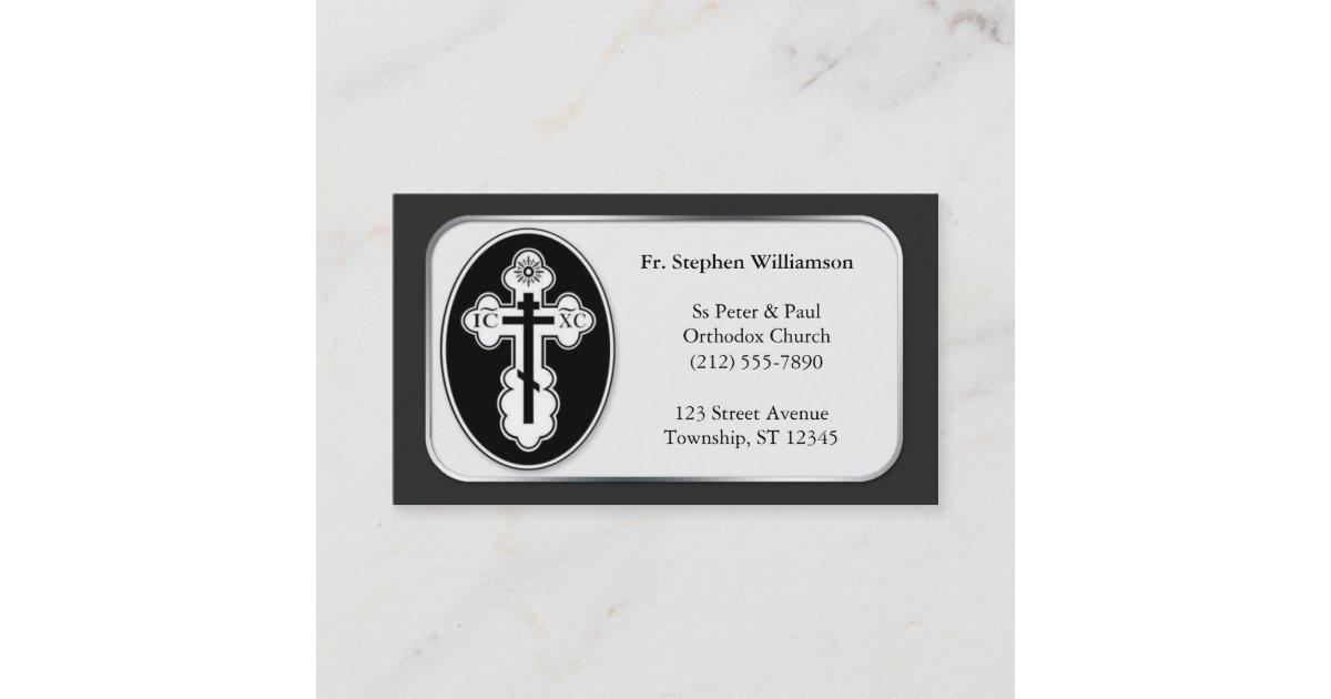 St. Olga Cross - Orthodox Clergy Business Cards | Zazzle.com