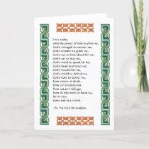 St. Patrick's Breastplate Prayer with Celtic Knots