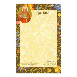 """St. Paul the Apostle (PM 06) 5.5""""x8.5"""" Stationery"""