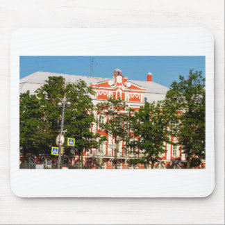 St.Petersburg State University Russia Mouse Pad