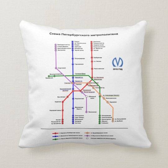 St Petersburg Subway Map Throw Pillow