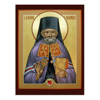 St. Raphael of Brooklyn Prayer Card