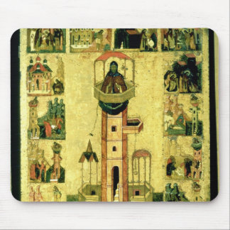 St. Simeon, 16th century Mouse Pad
