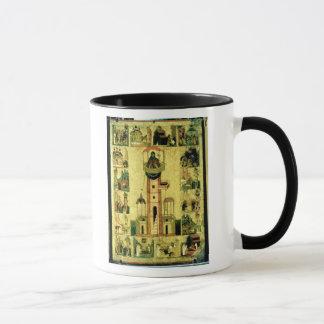 St. Simeon, 16th century Mug