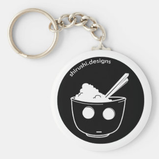 Stabbed Rice Bowl Basic Round Button Keychain