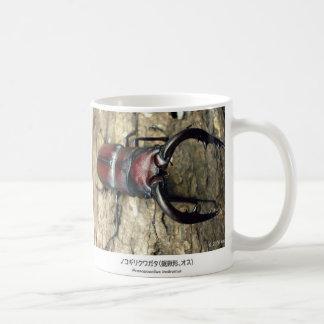 Stag Beetle and Prosopocoilus inclinatus Coffee Mug