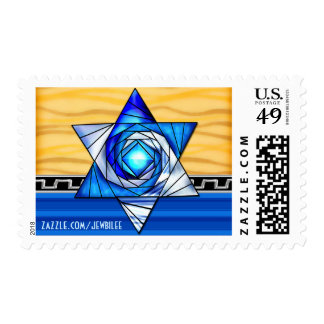 Stained Glass Magen David (Blue and Yellow) Postage