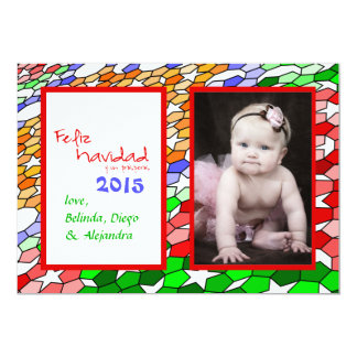 Stained Glass - Photo Holiday Card