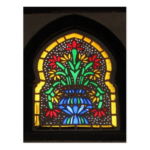 Stained glass window  Mosque of Suleyman Aga Postcard
