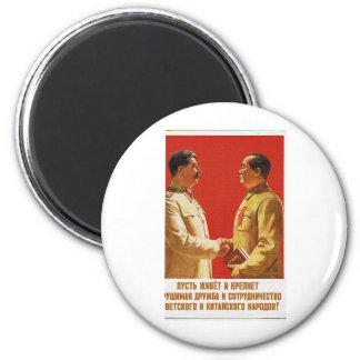 stalin meet chairman mau magnets