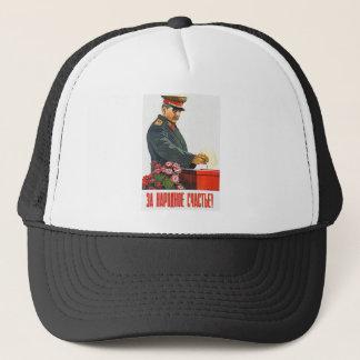 STALIN POSTER ART TRUCKER HAT