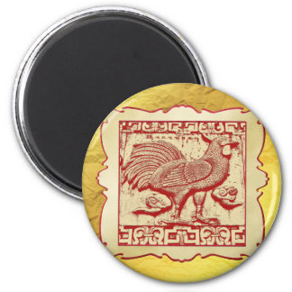 Stamp Effect Rooster in Frame, Gold Look Backgroun 2 Inch Round Magnet