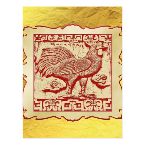 Stamp Effect Rooster in Frame, Gold Look Backgroun Postcard Sales 3716