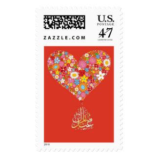 Stamp says Eid Mubarak