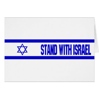 Stand With Israel Card
