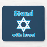 Stand with Israel - FULL - Magen David Mouse Pad