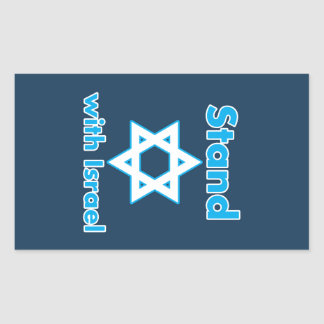 Stand with Israel - FULL - Magen David Rectangular Sticker
