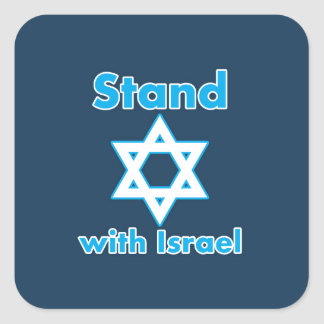 Stand with Israel - FULL - Magen David Square Sticker