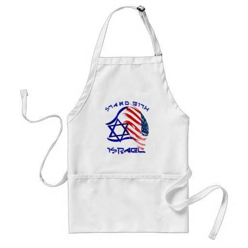 Stand With Israel - lettered Aprons