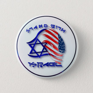 Stand With Israel - lettered Buttons