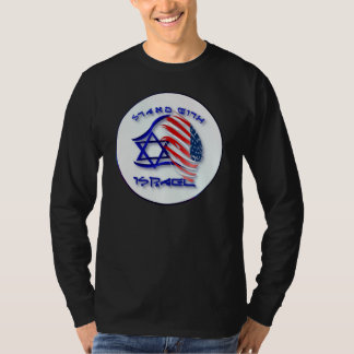 Stand With Israel - lettered circle Shirt