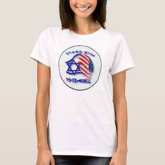 Stand With Israel - lettered circle T-Shirt