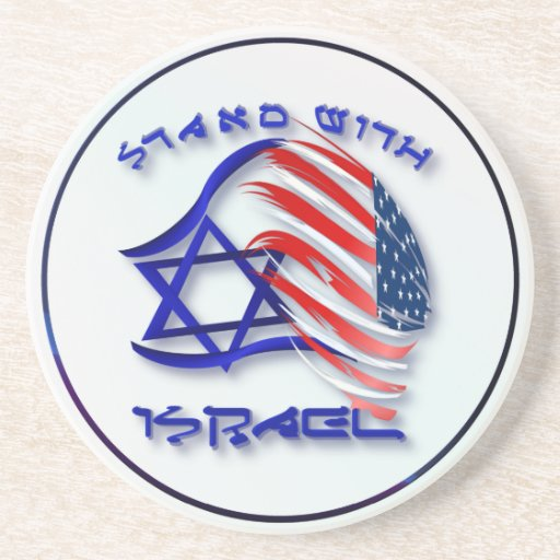 Stand With Israel - lettered Coasters