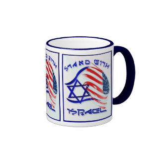 Stand With Israel - lettered Mugs