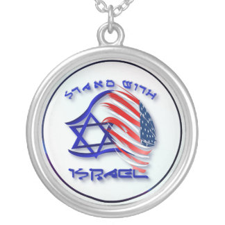 Stand With Israel - lettered Necklaces