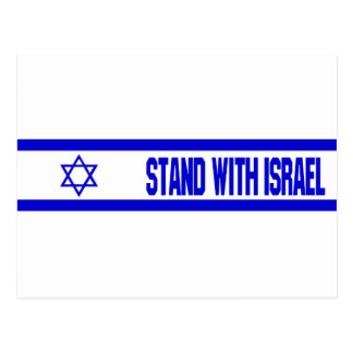 Stand With Israel Postcard