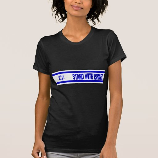 Stand With Israel Tees