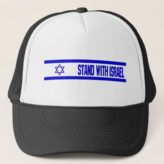 Stand With Israel Trucker Hat