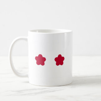 Standard Rear Admiral , Japan Classic White Coffee Mug