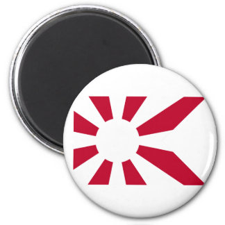Standard Senior Captain Imperial Japanese Navy, Ja 2 Inch Round Magnet