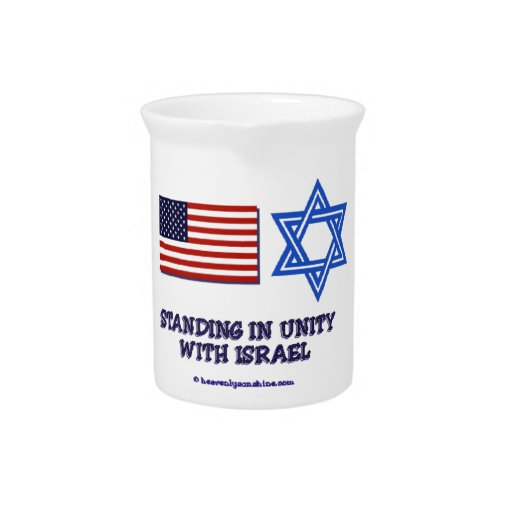 Standing in Unity with Israel Drink Pitchers