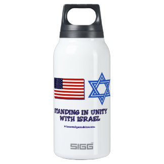 Standing in Unity with Israel Thermos Bottle