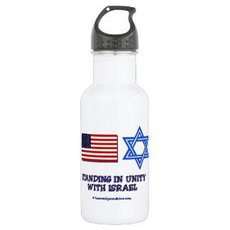 Standing in Unity with Israel Water Bottle