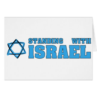 Standing With Israel Card