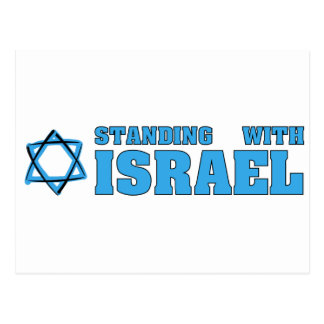 Standing With Israel Postcard