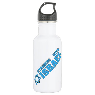 Standing With Israel Stainless Steel Water Bottle