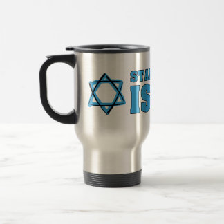 Standing With Israel Travel Mug