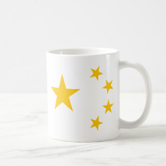 star 5 coffee mug