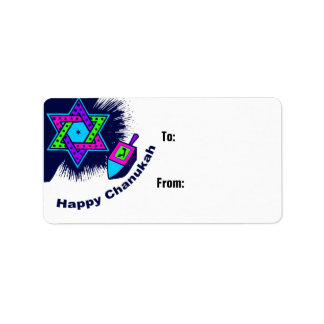Star and Dreidel Gift Personalized Address Label