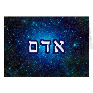 Star Cluster Adam Greeting Card